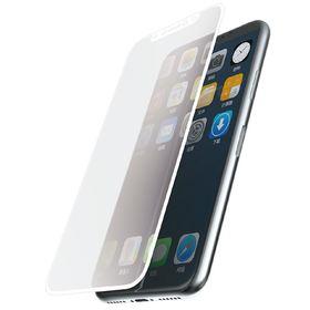 X-Doria Revel Clear Szkło Hartowane 9H Na Cały Ekran iPhone Xs / X (Biała Ramka)