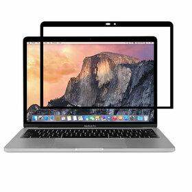 Moshi iVisor AG Matowa Folia Ochronna Na Ekran Macbook Pro 13