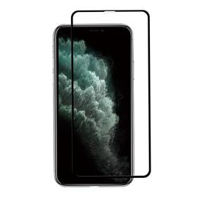JCPAL Preserver Glass Szkło Harowane na Cały Ekran do iPhone 11 Pro / iPhone Xs / iPhone X