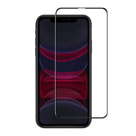 JCPAL Preserver Glass Szkło Harowane na Cały Ekran do iPhone 11 / iPhone Xr