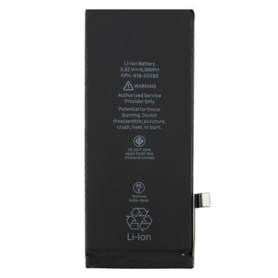 Bateria Akumulator do iPhone SE (2020) (Oryginalny)