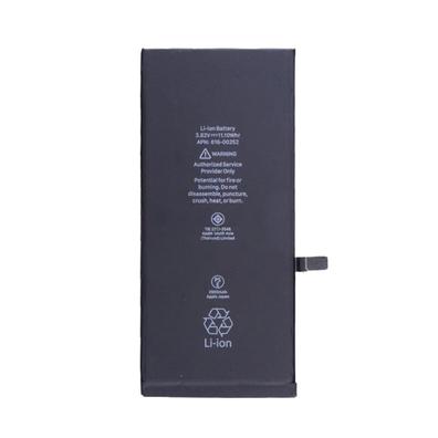 Bateria Akumulator do iPhone 7 Plus (Oryginalny)