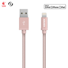 Kanex Micolor Premium Kabel USB Lightning 1,2m MFI (Rose Gold)